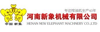 河南新象机械有限公司